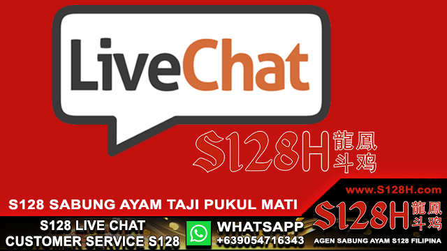 s128-live-chat